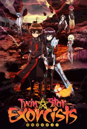 Twin Star Exorcists (2016)