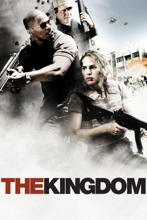 Operation: Kingdom (2007)