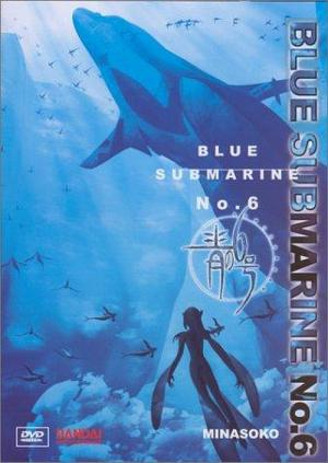Blue Submarine No. 6 (1998)