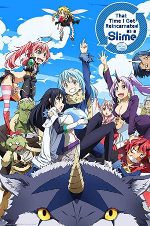 That Time I Got Reincarnated as a Slime (2018)