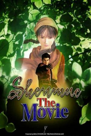 Shenmue - The Movie (2001)