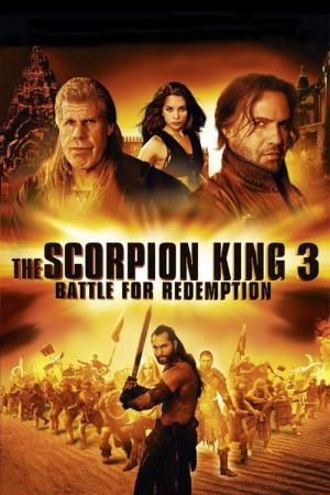 The Scorpion King 3 - Kampf um den Thron (2012)