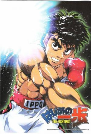 Hajime no Ippo: The Fighting! (2000)