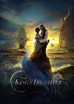 The King's Daughter (2019)